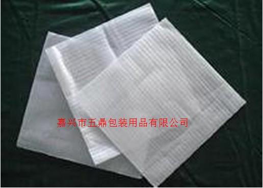 EPE珍珠棉袋